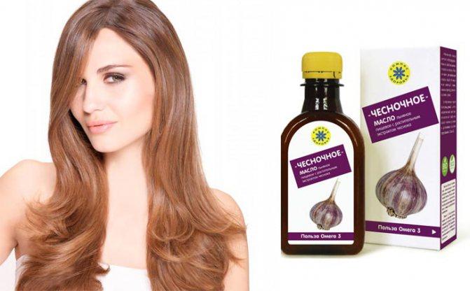 Масло часнику для волосся застосування рецепт