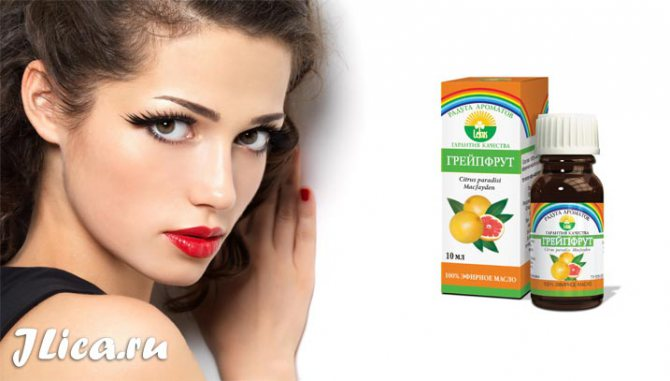 Масло грейпфрута для особи застосування від зморшок