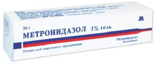 метранідазол
