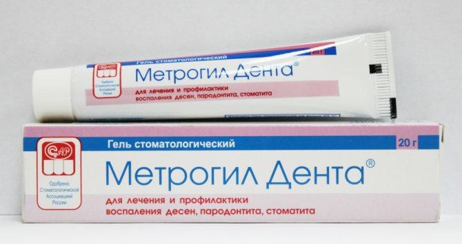 Метрогил дента (METROGYL DENTA): рецепт, опис, інструкція