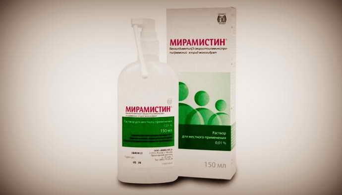 Мірамістин від стоматиту