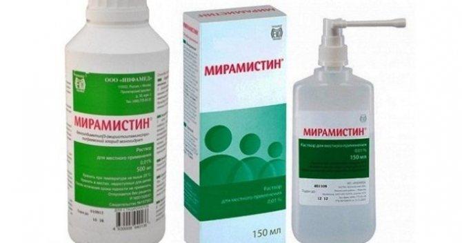 Мірамістин при стоматиті у дітей. лікування