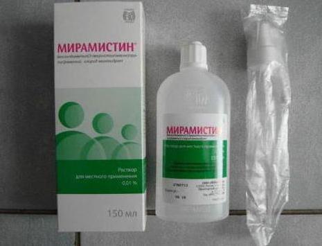 мирамистин під час вагітності 1 триместр
