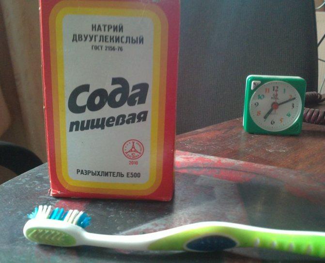 Чи можна чистити зуби харчовою содою, щоб не завдати шкоди емалі? 4 способи чистки