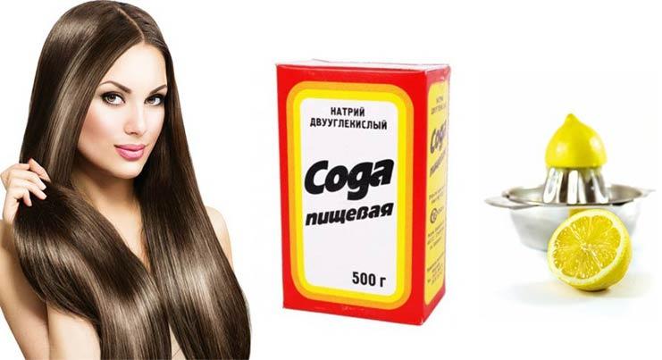 Натрій двовуглекислий і лимон для волосся