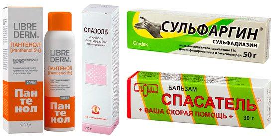 недорогі і ефективні засоби від опіків: Пантенол, Олазоль, Сульфаргин, Рятувальник