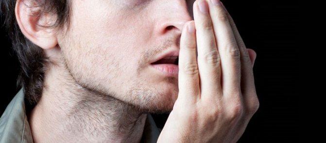 Неприємний запах з рота