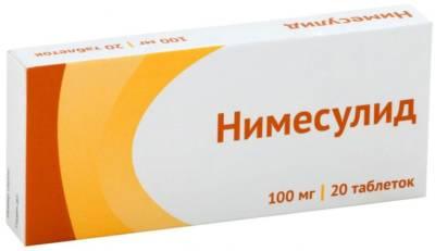 Німесулід в таблетках