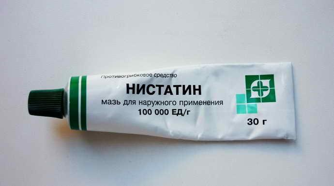 Нистатиновая мазь 5% для лікування стоматиту у грудничка
