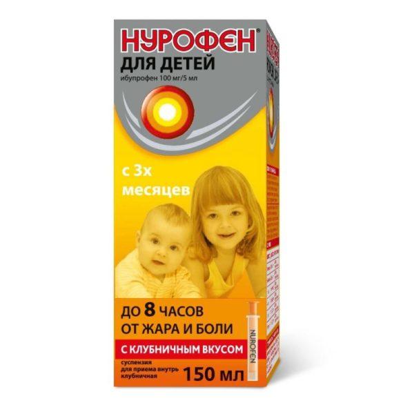 Нурофен для дітей надає потужний болезаспокійливу дію