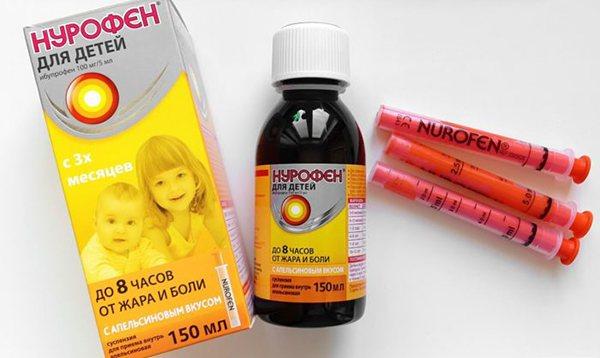 нурофен сироп від зубного болю
