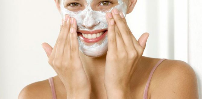 Очищаюча маска для проблемної шкіри