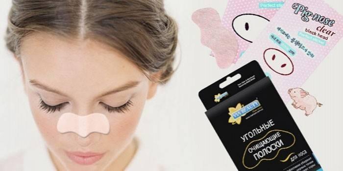 Очищаючі смужки для носа