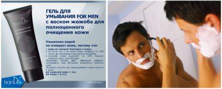 Очищення шкіри від жирного блиску у чоловіків