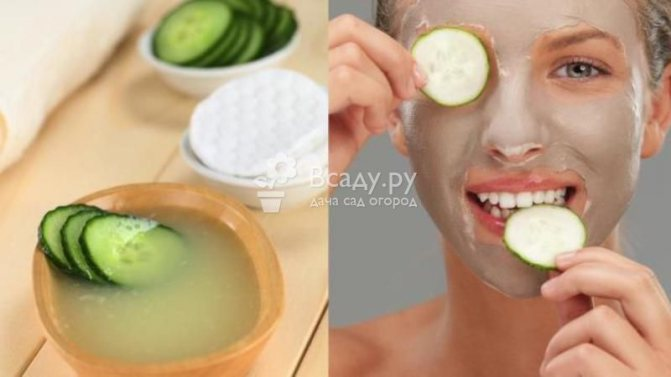 Огіркова маска допоможе оздоровити і розгладити шкіру обличчя