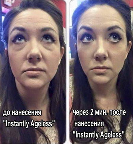 омолоджуючий крем для обличчя