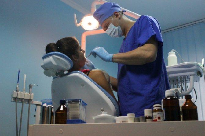 Операція в щелепи