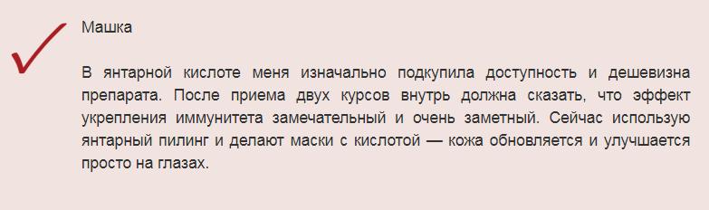 відгук 3