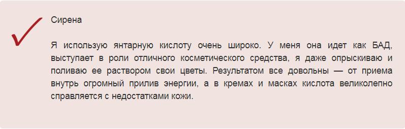 відгук 5