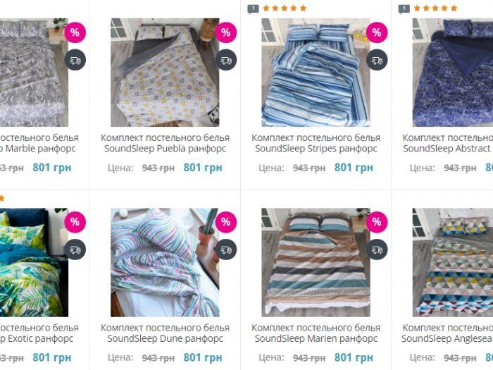 интернет-магазин подушка