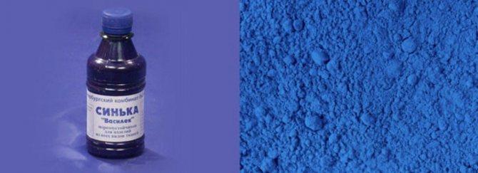 Порошку метиленової сині притаманний глибокий синій відтінок
