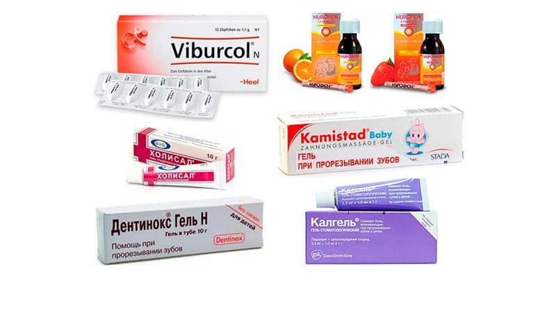 Препарати при прорізуванні зубів