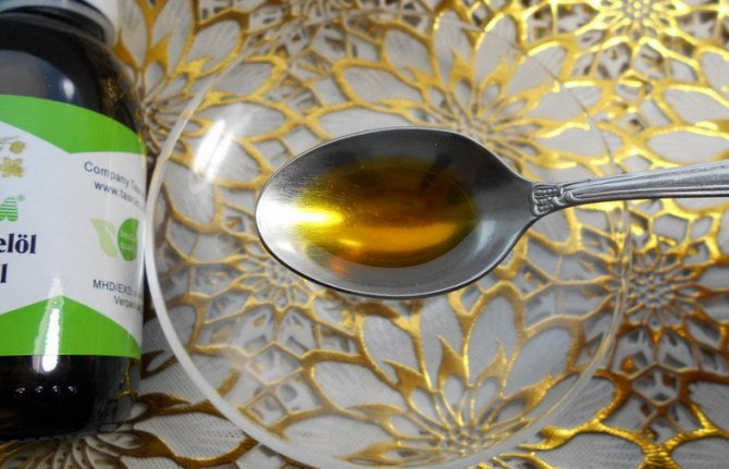 Застосування масла чорного кмину