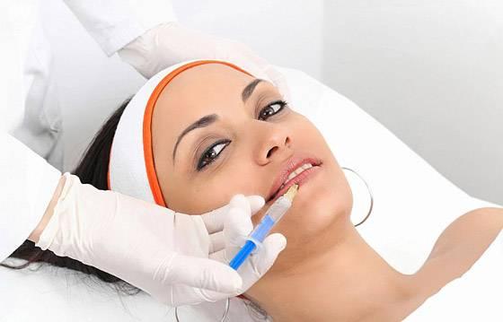 процедура збільшення губ