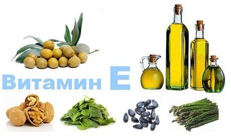 продукти, що містять вітамін Е