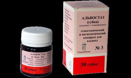 Профілактичні губки Альвеостаз