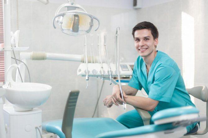 радикулярная кіста верхньої щелепи операція відгуки