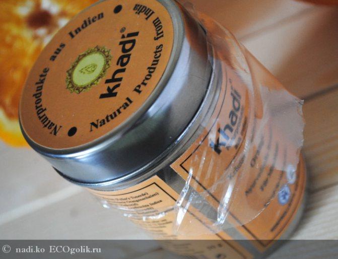 Рослинна маска для обличчя Апельсин Khadi - відгук Екоблогера nadi.ko