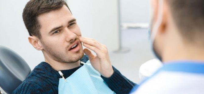 симптоми перфорації зуба
