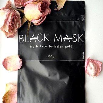 скільки хвилин потрібно тримати чорну маску на обличчі