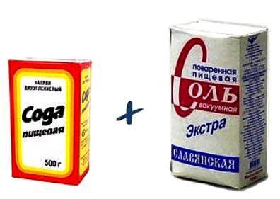 сода і сіль