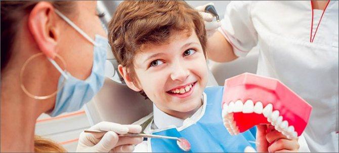 стоматолог-і-дитина