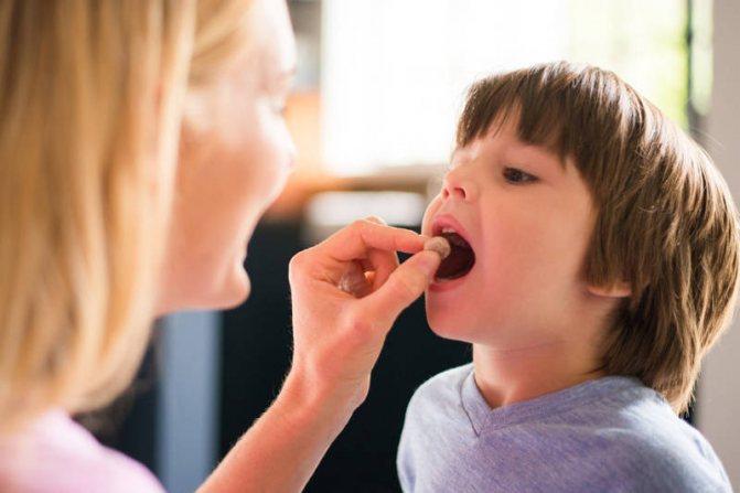 Таблетки для дитини