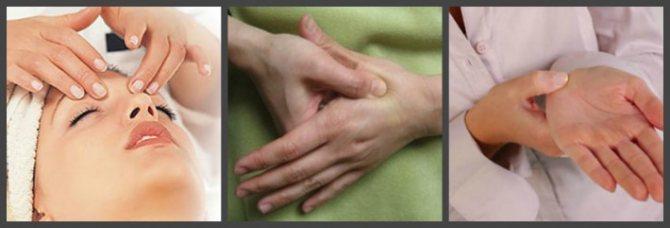 Точковий масаж при зубному болю