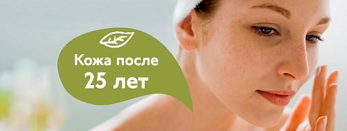 Догляд за шкірою обличчя після 25 років - правила, етапи, поради косметолога