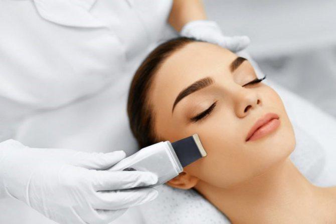 Догляд за обличчям ультразвуком