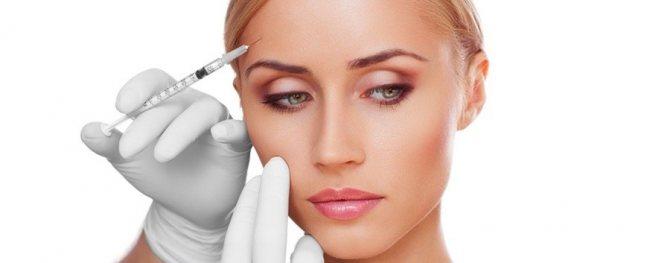 Уколи Ксеомін - відгуки косметологів
