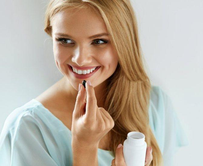 вітаміни для зубів і ясен