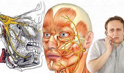 Запалення трійчастого нерва