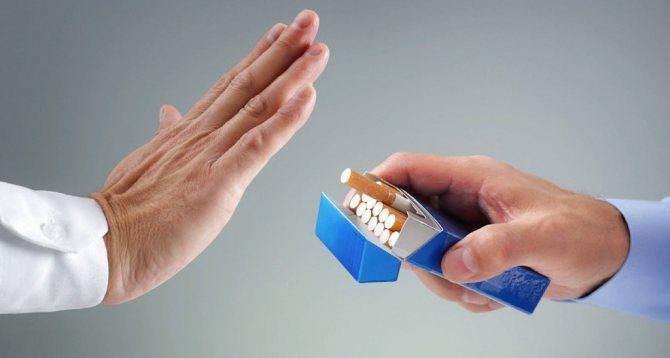 утриматися від спиртних напоїв і сигарет
