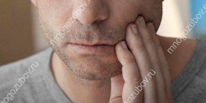 Можливі ускладнення після лікування зубів